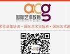 合肥艺术留学 工业设计作品集培训-ACG