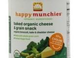 现货禧贝HappyBaby有机奶酪条 西兰花芝士泡芙条 进口食品