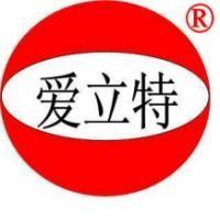 天津滨海新区/自贸区/塘沽代理公司注册记账报税验资审计