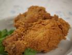 上海叫了只鸡快餐店加盟成功的核心