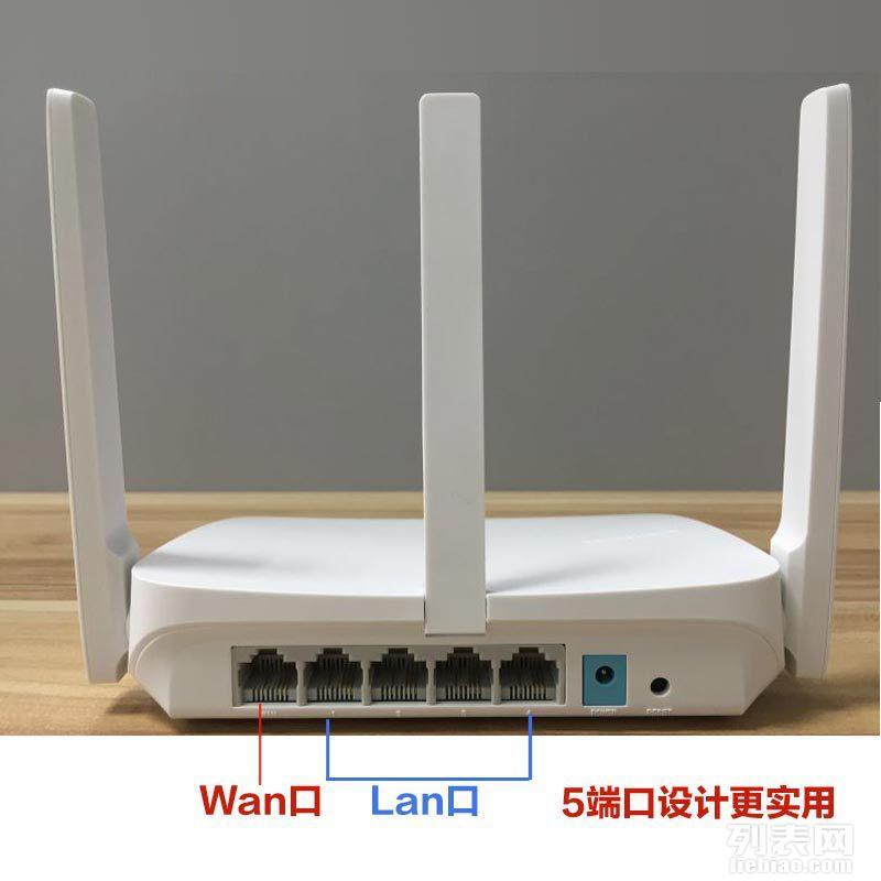 三天线300M无线路由器 手机Wifi电脑无线上网设备
