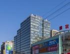 宣武门双地铁 富卓大厦120平米 精装修正对电梯