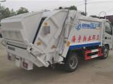 東風18方壓縮垃圾車