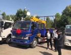 蓝牌江淮货箱带自卸4吨长兴随车吊大概多少钱