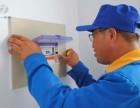 南开区白堤路专业安装水管 安装水龙头 电路跳闸 换闸维修电路