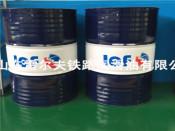 厂家推荐优质工业润滑油云南工业润滑油