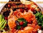 【麻辣香锅加盟官网】 投资金额 1万元以下