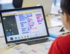 少儿编程学习为什么变成一种主流趋势?