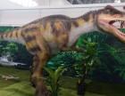 出租恐龙模型 北京仿真恐龙模型出租电话 租赁仿真恐龙道具