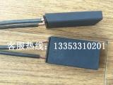 上海摩根碳刷J204规格