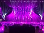 上海灯光音响租赁 舞台搭建 LED显示屏租赁公司