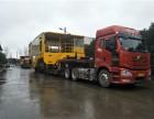 成都至保定货运公司 机械设备运输 整车零担
