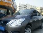 日产阳光2014款 阳光 1.5 无级 XE 舒适版 提车先9千