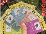 韩国手机防辐射贴 24K镀金卡通防辐射贴 独立包装通用贴礼品批发