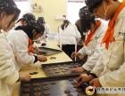 陕西新纪元蛋糕学校