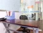 杭州好的英语辅导培训