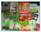 高价食品袋,opp塑料膜回收,包装卷膜