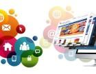 济南地区网站建设 网站改版联系强比科技