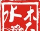 水木石家装工装(百特陶瓷)