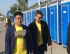 瑞丽市洁庆厂家专业经营租赁出售临时 厕所洗手间