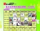 转让沧州恒大城宝力健身卡一张(两年)
