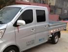 舞阳吴城漯河拉货服务车