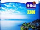 云南9日游仙湖锦绣