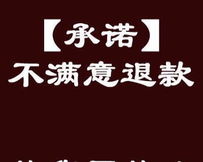 银川专业短信公司,短信平台4分/条起支持教育房产