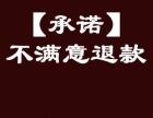 连云港专业短信公司,短信平台4分/条起支持教育房产
