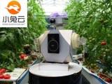 南宁软件设计智慧农业网站系统设计费用