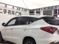 比亚迪 宋 2016款 盖世版 1.5TID 自动精英型买车到祥
