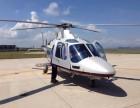 厦门直升机旅游服务中心门票预定电话