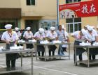 长沙北方烹饪学校