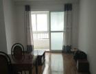 大学城学府家苑 2室2厅80平米 中等装修 押一付三