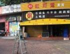 美景西路 俊城海逸酒店附近 酒楼餐饮 商业街卖场