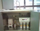 淄博桓台县净水机净水器净水设备维修安装更换滤芯