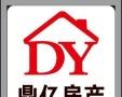 青县农行宿舍楼 3室1厅100平米 中等装修 年付押一