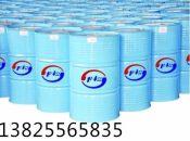 蓝峰供应异噻唑啉酮杀菌防腐剂CIT/MIT
