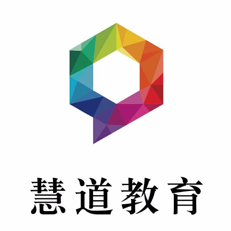 北京通州日常英语口语对话,应急英语口语,旅游英语口语