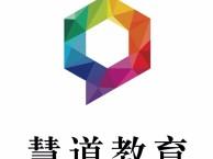 北京通州旅游英语口语,成人英语口语培训班,零基础英语口语