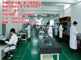 扬州邗江区仪器设备外校L校准 第三方校准计量机构