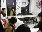 石景山成人口语学习 妈妈学点英语辅导宝贝