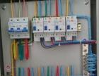 安防监控,综合布线,网络电话,停车场管理系统