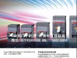 1250A塑壳断路器 ABB固定式塑壳开关T7S1250