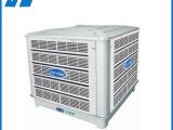 专业销售  宿舍新型节能环保空调设备 小型节能环保机械处理设备