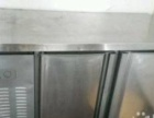 二手厨房四开门冰柜,制冷操作台,紧急转让