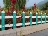 厂家直销 园林护栏 花基护栏 工程护栏 pvc塑钢护栏