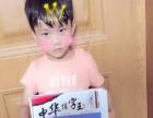 中华练字王,适合2-9岁宝宝