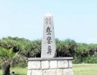 台湾环岛游 日韩、欧美、海岛游、东南亚等出境游免签证费