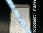 苹果手机iPhone6s触摸屏损坏,换屏维修